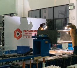 Prongrand R&D Type Production Line